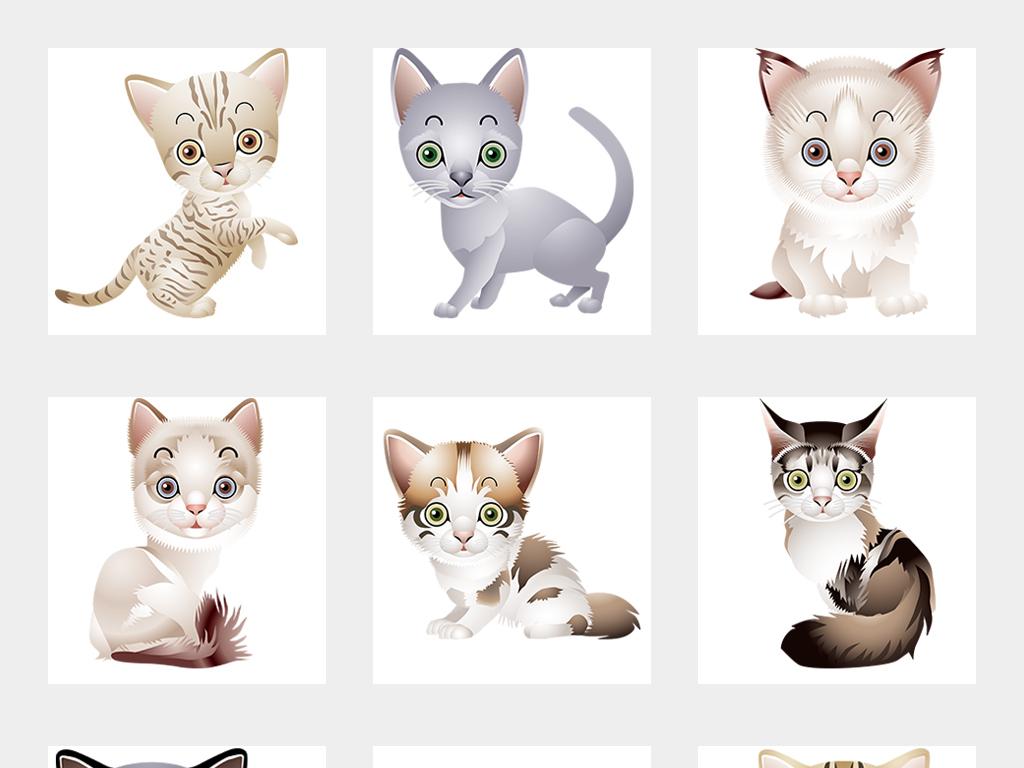 超萌可爱小猫咪卡通动物宠物png免扣素材