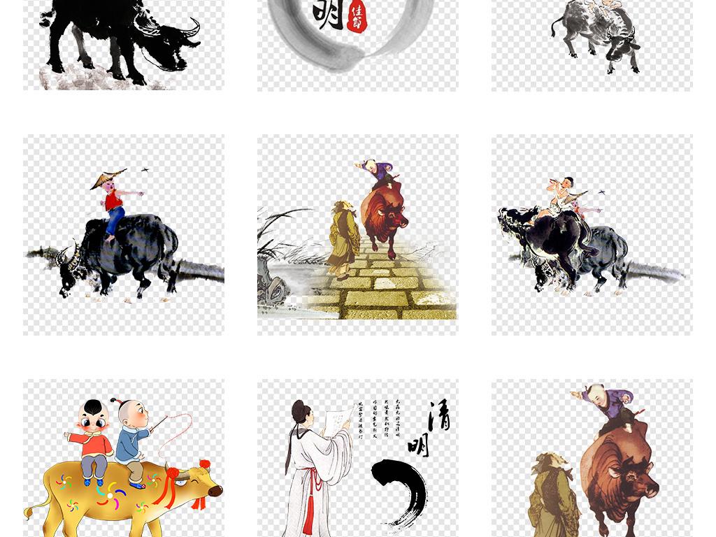 清明节手绘水墨中国风放牛牧童png插画素材