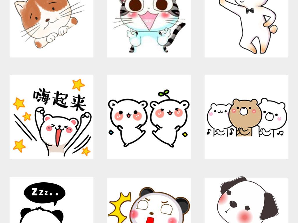 可爱卡通手绘动物搞笑表情png透明背景免扣素材