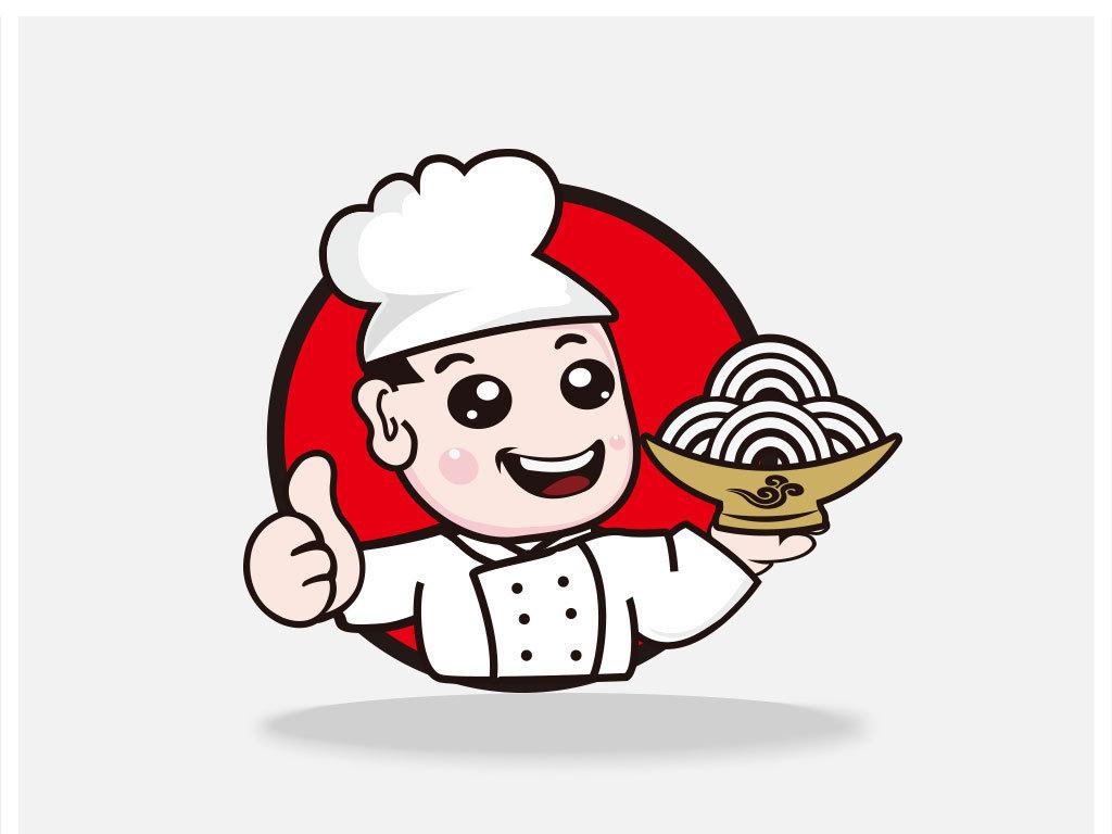 卡通厨师卡通面食厨师卡通厨师图标图片素材_ai模板(1