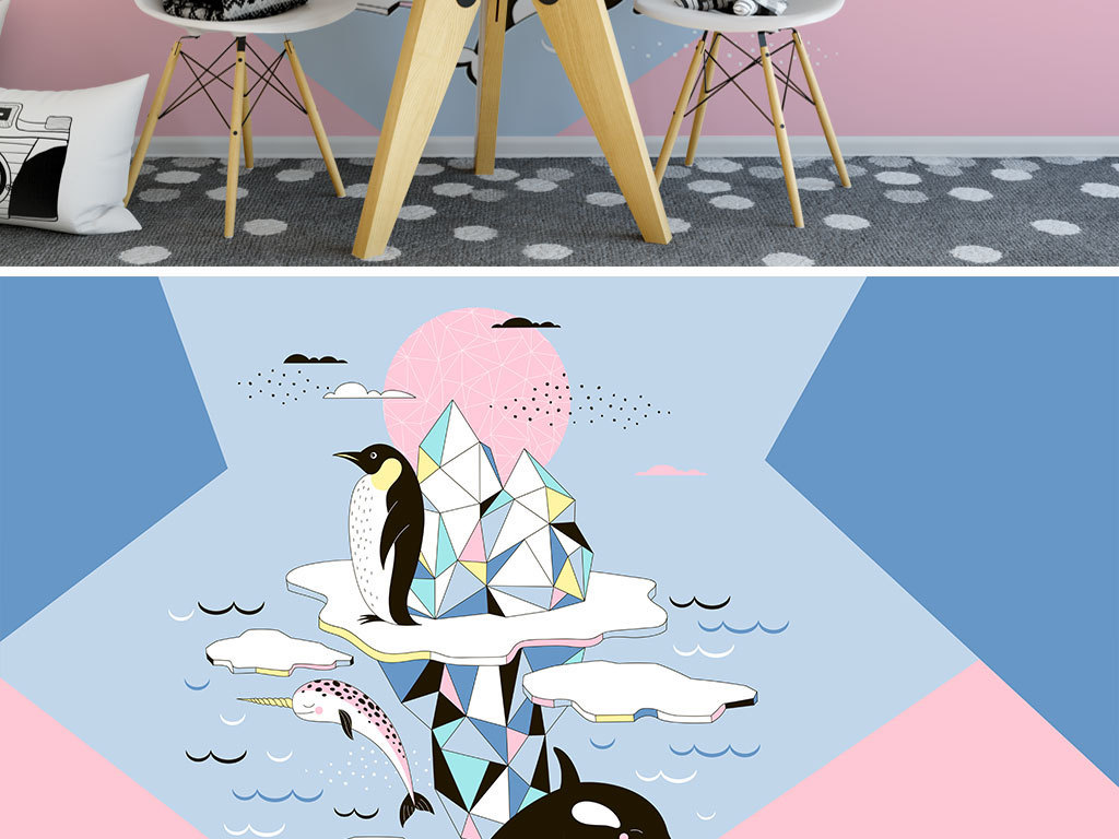 时尚卡通冰山海豚背景墙