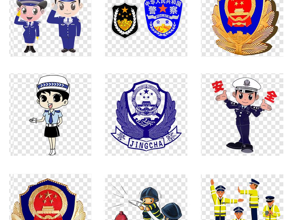 卡通警察公安交警人物警徽特警免扣素材