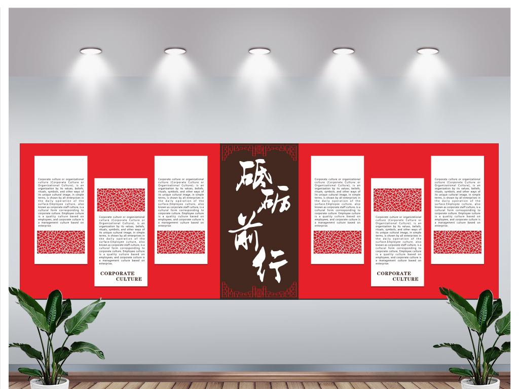 社区展厅发展员工历史团队廉政宣传展板背景墙照片墙设计企业形象企业