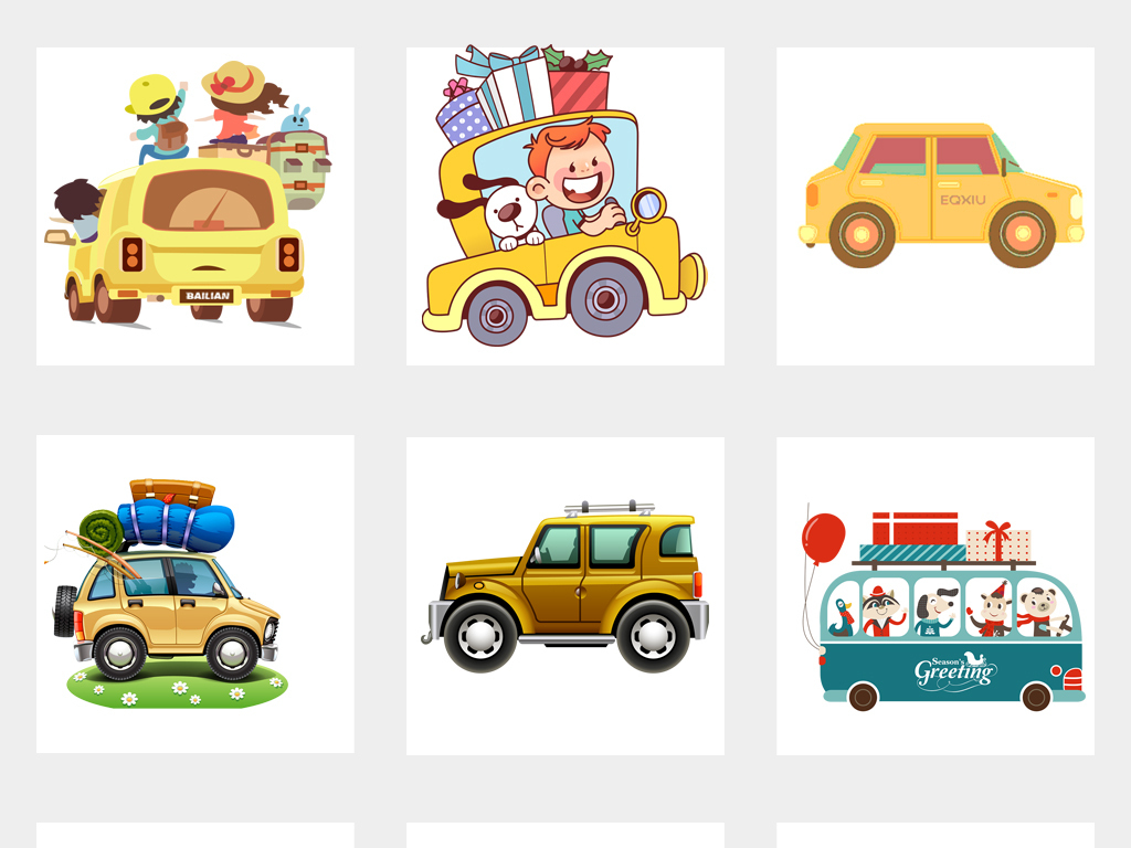设计元素 背景素材 其他 > 卡通汽车png免扣素材  素材图片参数: 编号