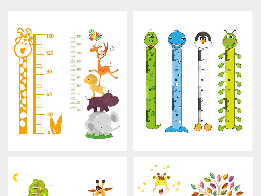 卡通可爱长颈鹿动物量身高尺子png素材