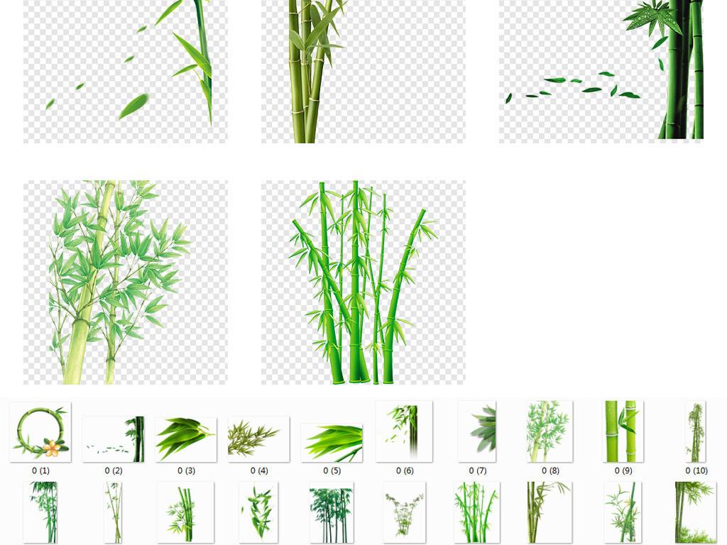绿色植物卡通手绘竹子竹叶png免抠透明素材