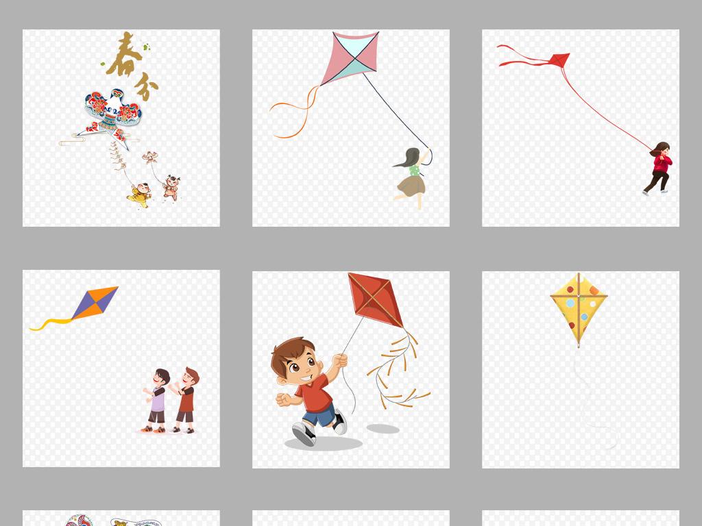 儿童画风筝图片大全放风筝的图片大全小孩放风筝简笔画图片风筝的图片