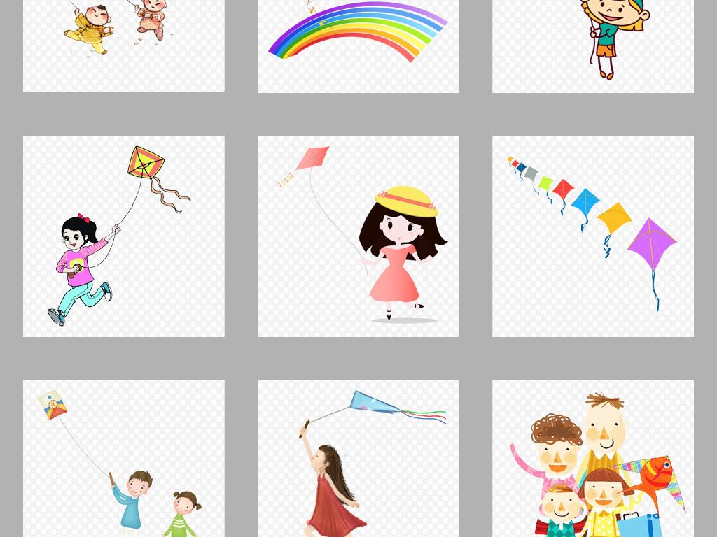 六一卡通儿童放风筝手绘插画背景png素材