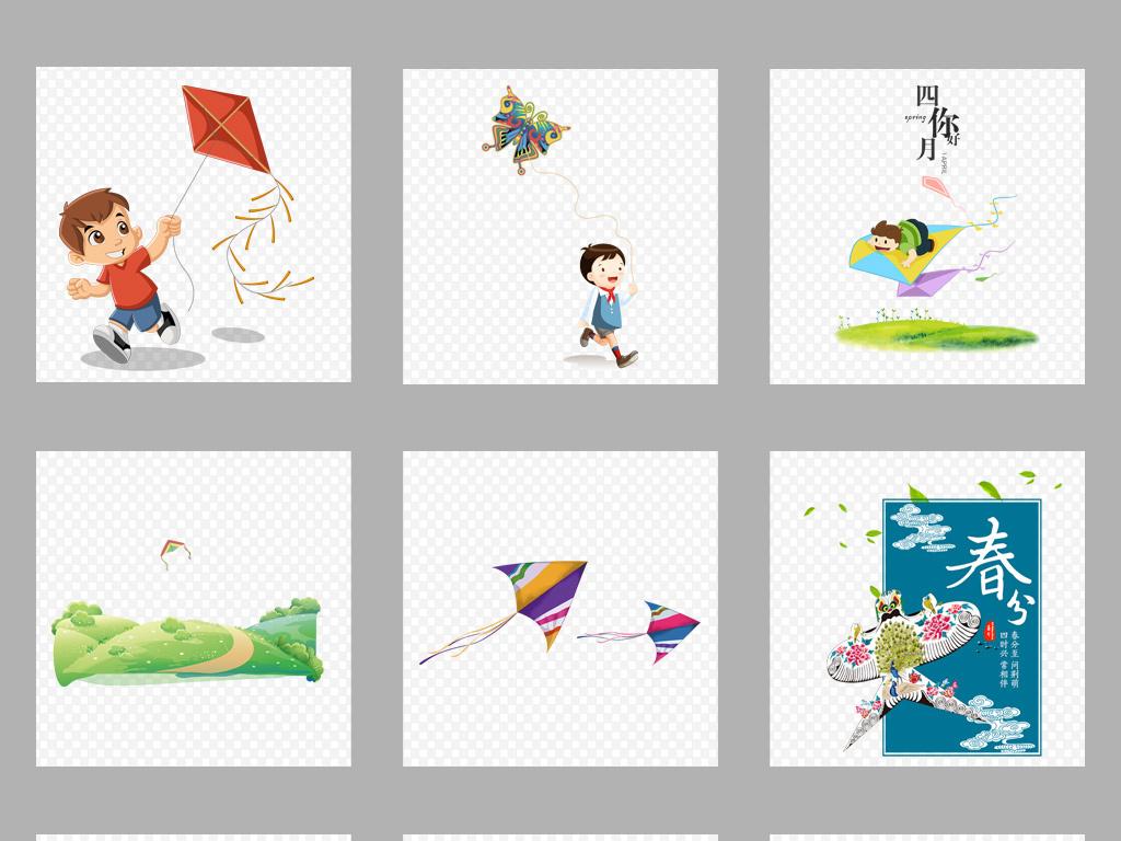 六一卡通儿童放风筝手绘插画背景png素材图片 模板下载 26.68MB 其图片
