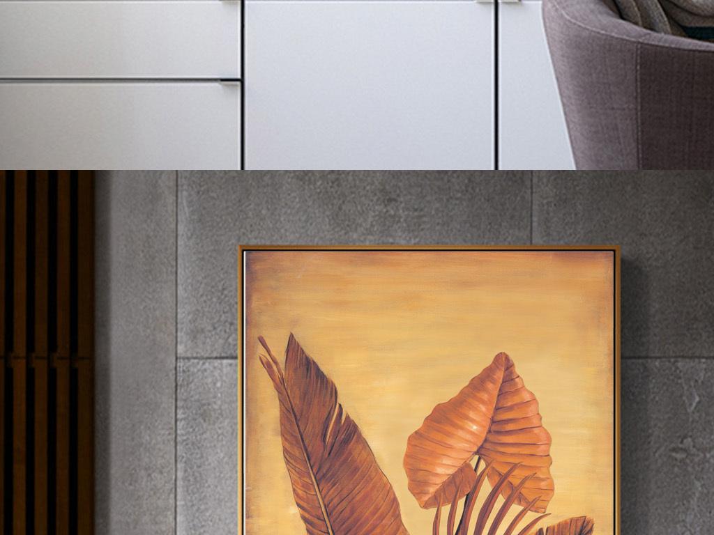 北欧复古手绘芭蕉叶玄关背景墙