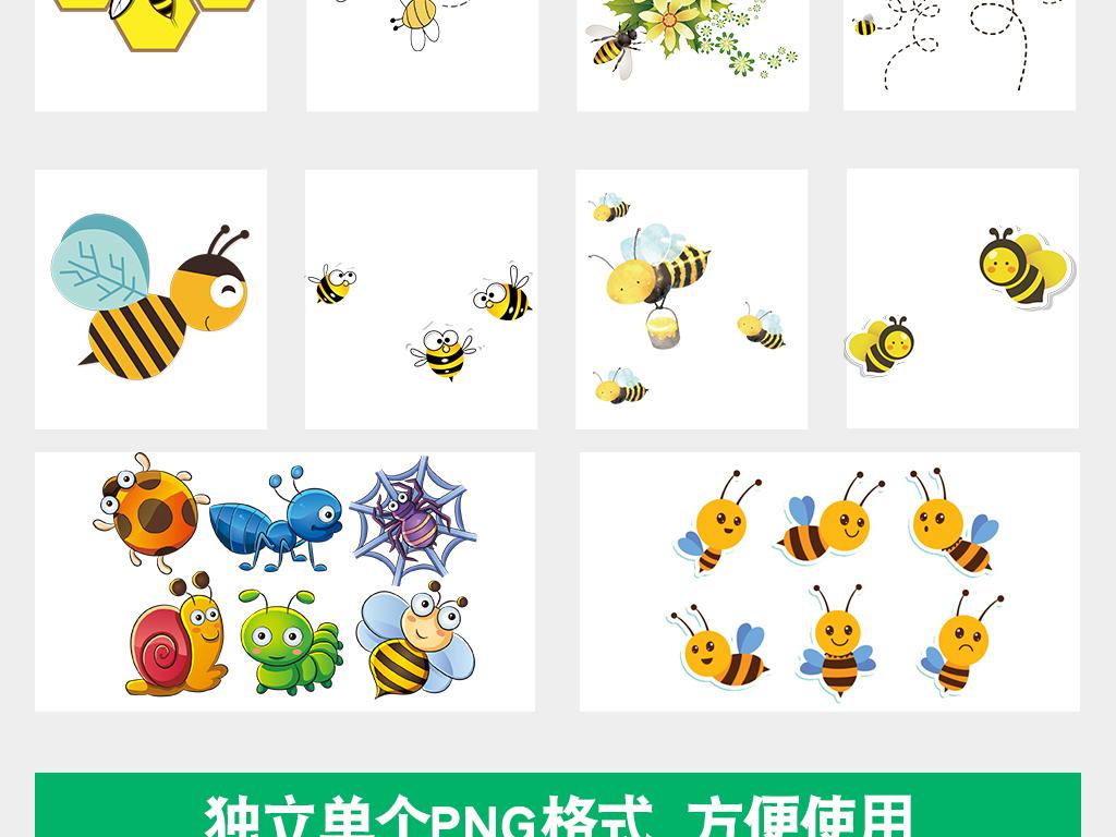 卡通可爱手绘小蜜蜂采蜜海报png免扣素材