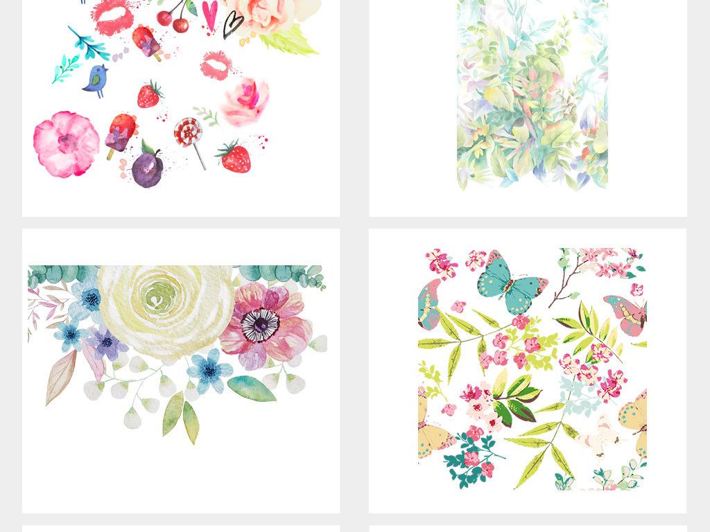 森系水彩手绘花卉花朵植物png背景图案