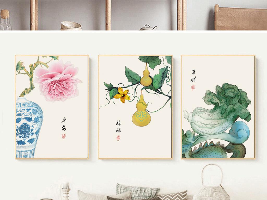 手绘现代简约新中式民俗古风花开富贵装饰画
