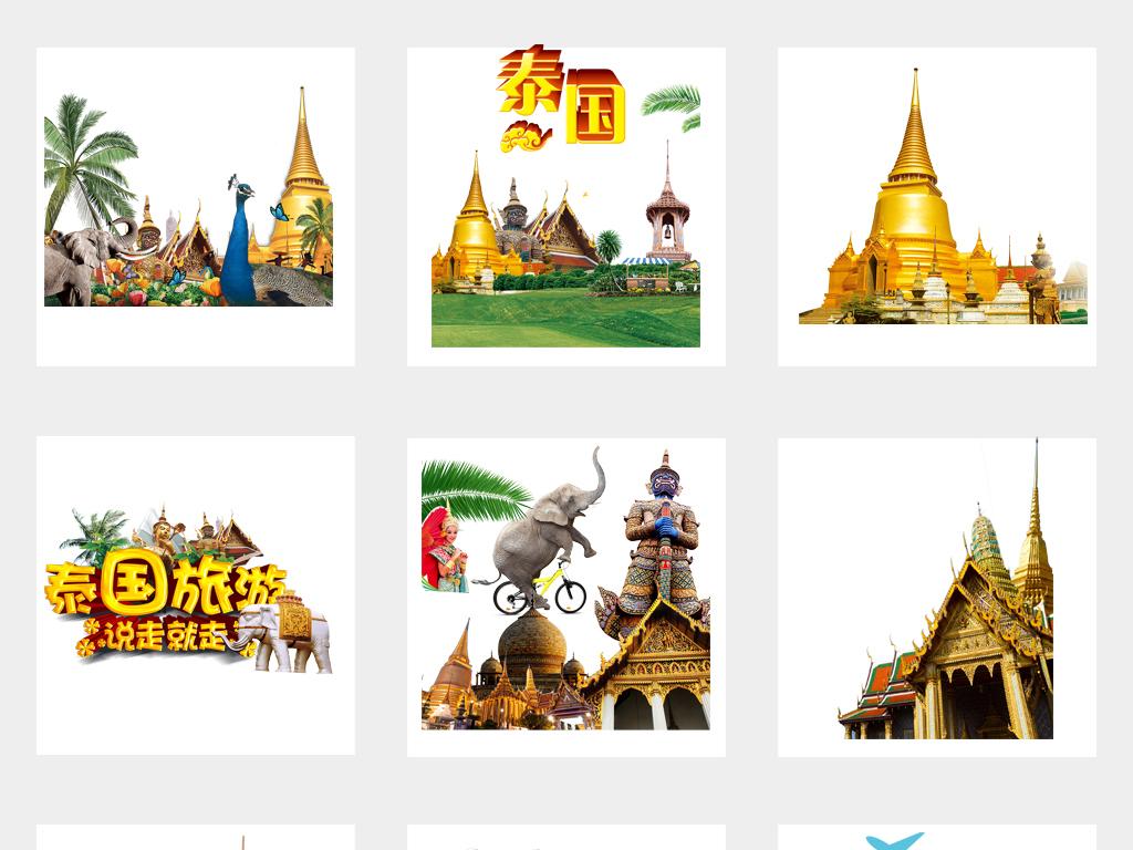 泰国旅游大象景点地图png素材