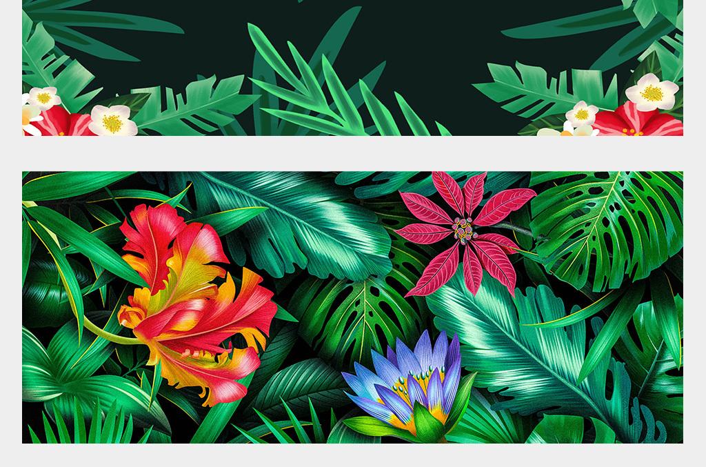 热带水彩手绘花卉背景图案psd背景素材