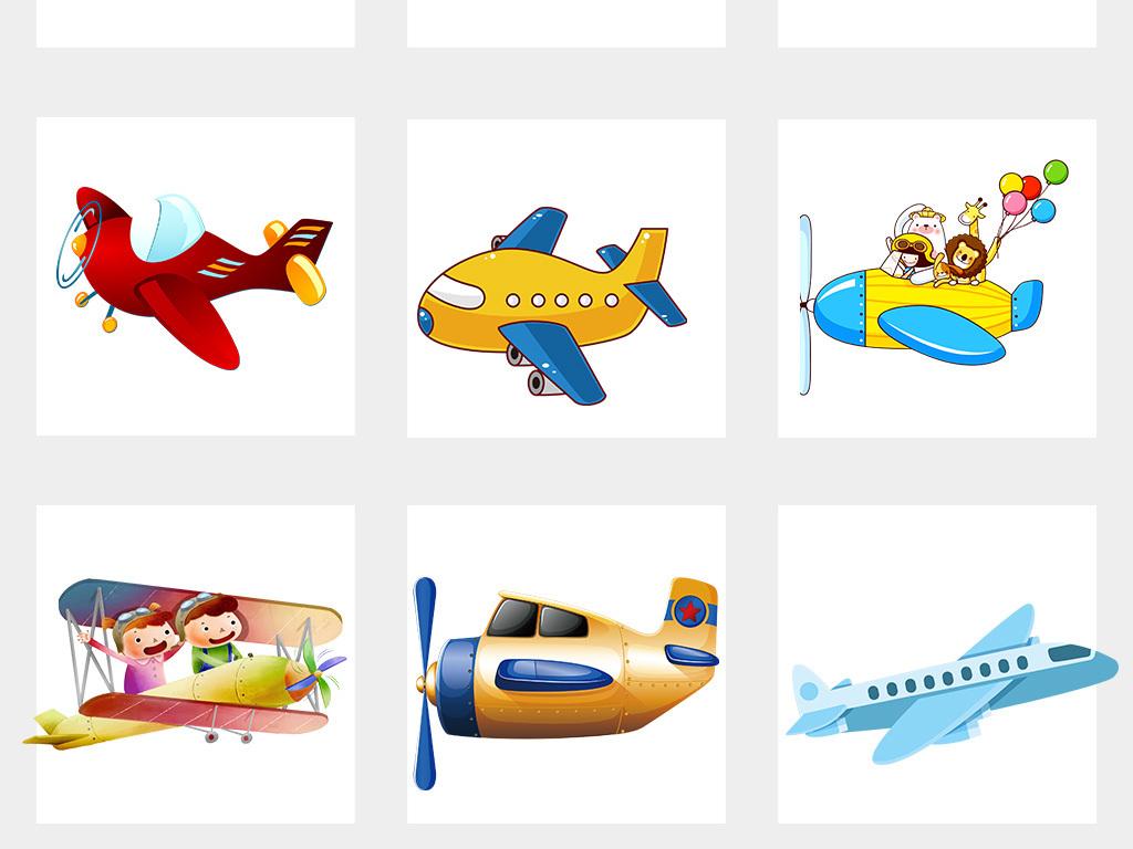 50款可爱卡通飞机儿童飞机设计素材png透明背景
