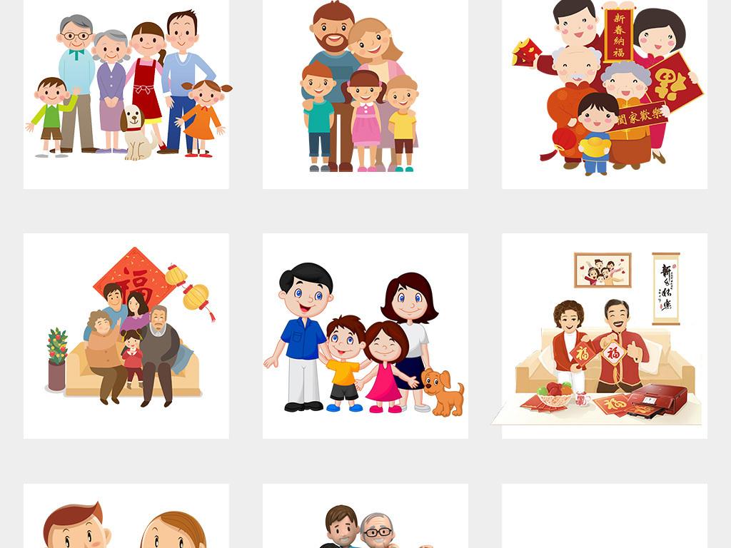 卡通新年元宵节喜庆团圆全家福素材图片 模板下载 62.47MB 动漫人物
