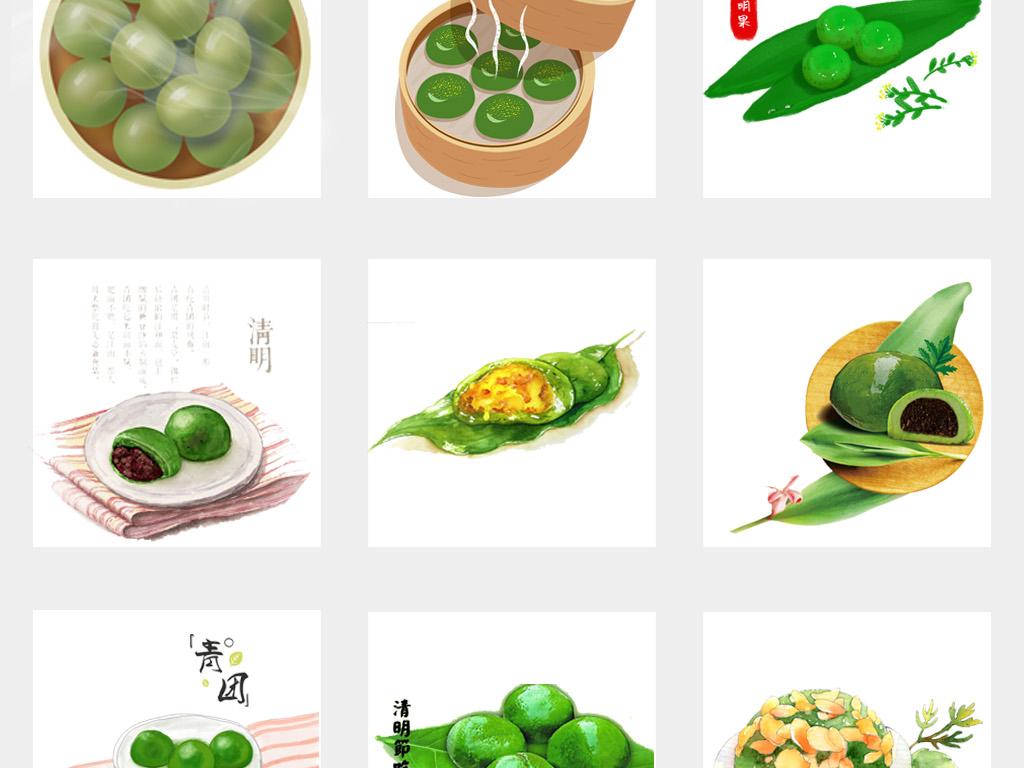 清明节食品美食小吃卡通手绘青团png元素素材