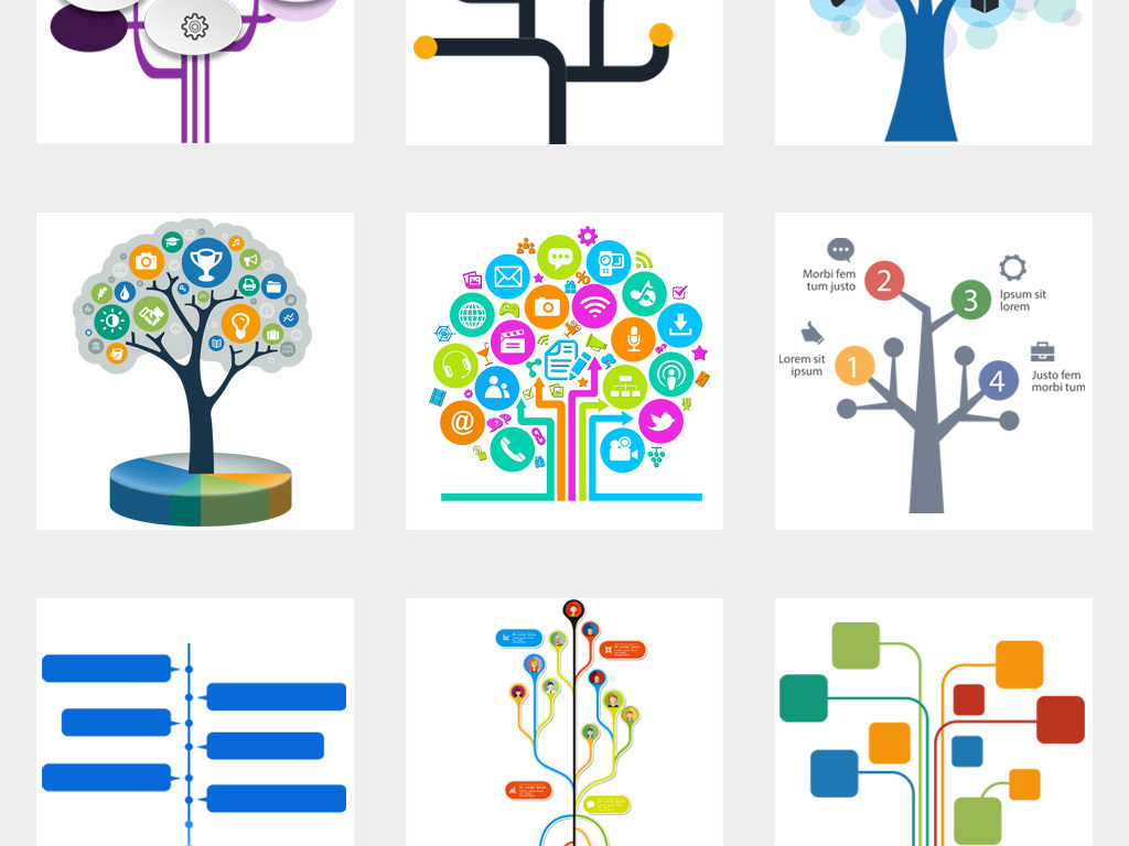 50款经典ppt树状图大树目录序列png设计模版