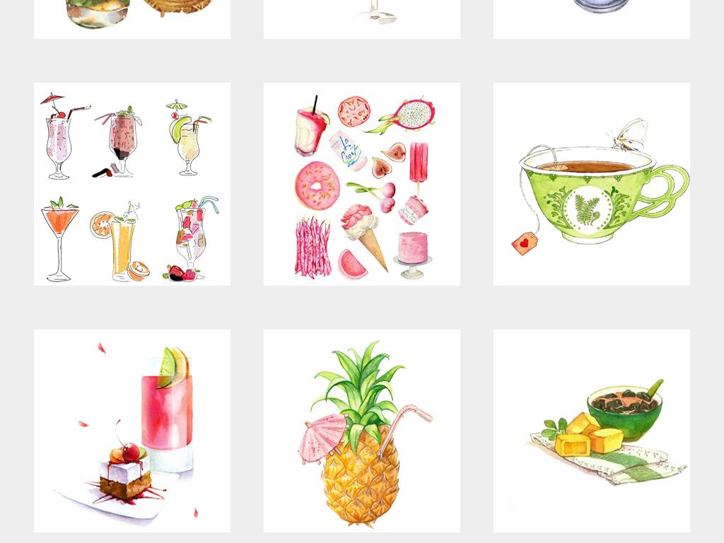 手绘果汁手绘饮品卡通水彩冷饮素材水果汁水果奶昔饮料