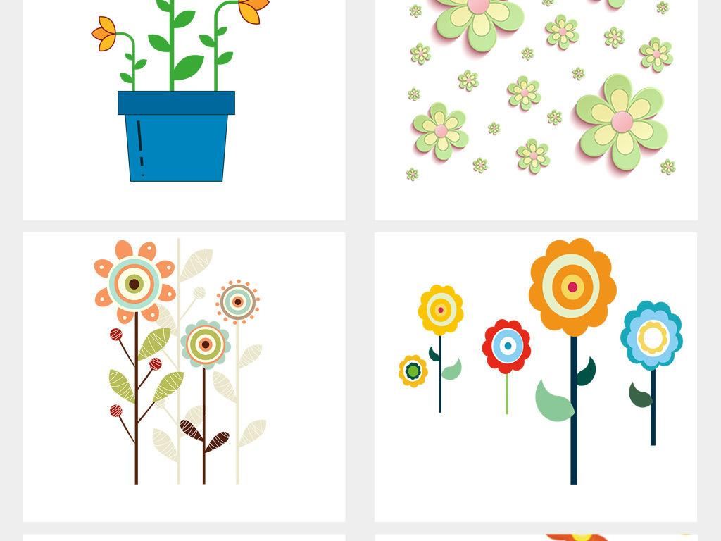 卡通小花朵小草菊花植物儿童png背景素材