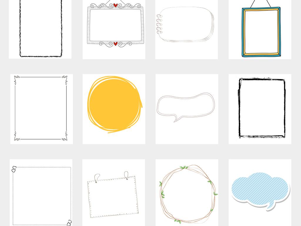 手绘黑白边框边框素材对话框卡通手绘边框素材手绘卡通卡通边框手绘