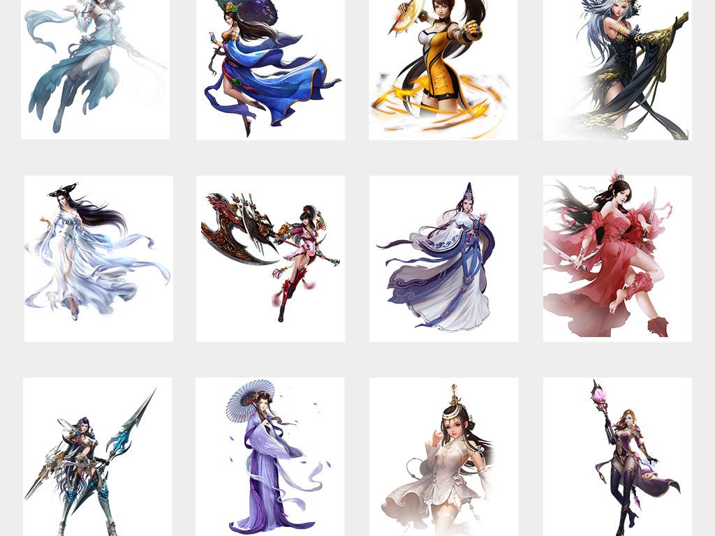 炫酷写实游戏美女人物角色png免抠素材