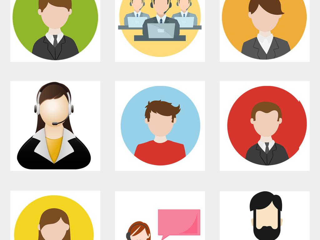 50款卡通客服人物头像图标png透明背景免扣素材