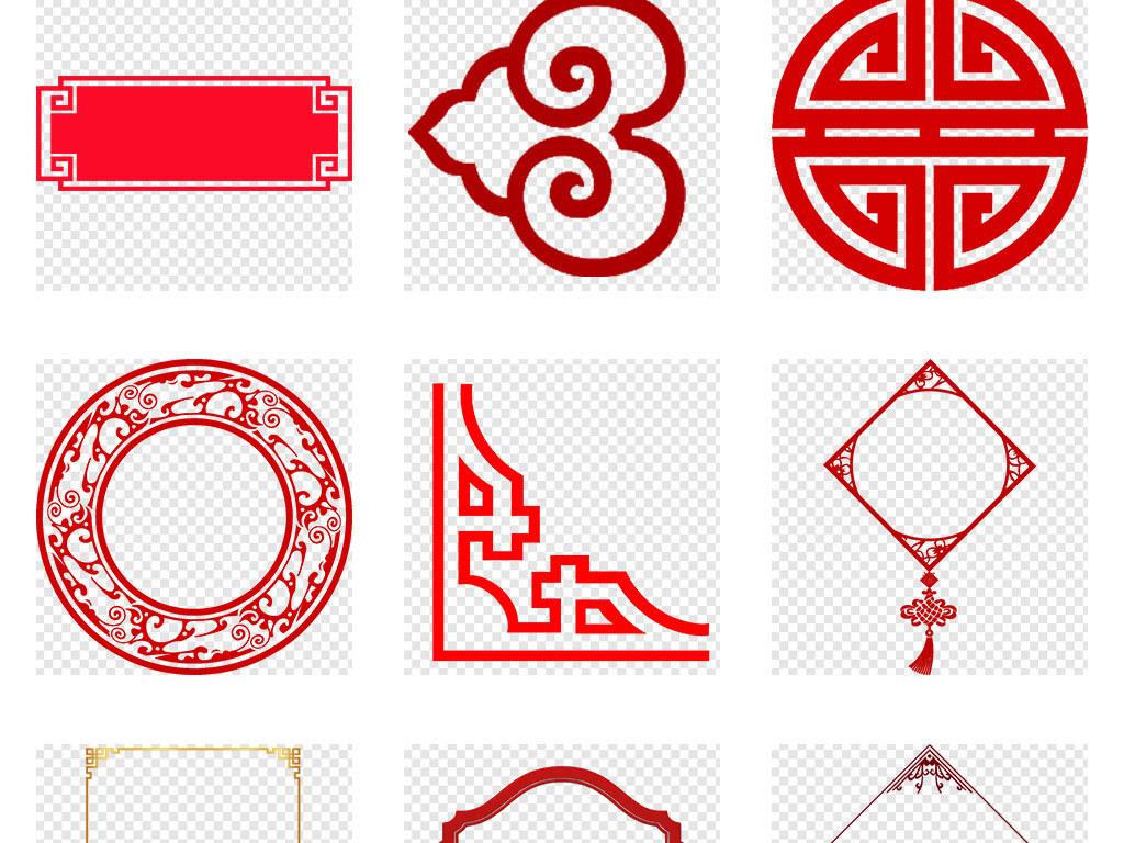 中国风复古古典边框png免抠素材透明