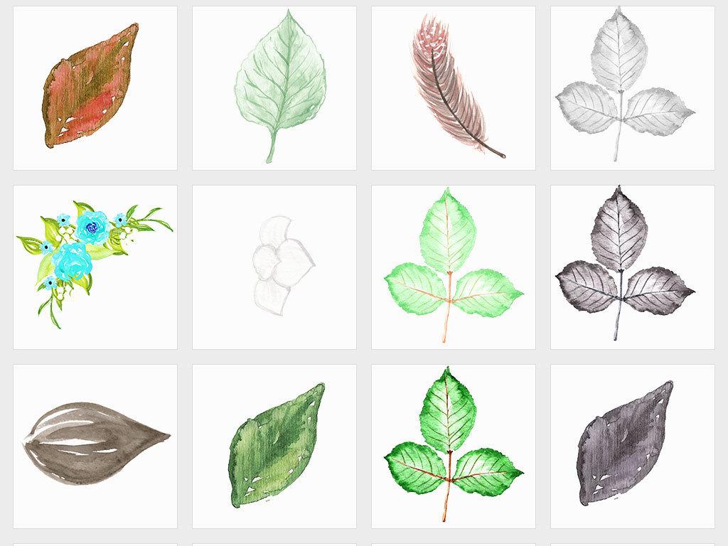 独立png/唯美森系手绘水彩树叶
