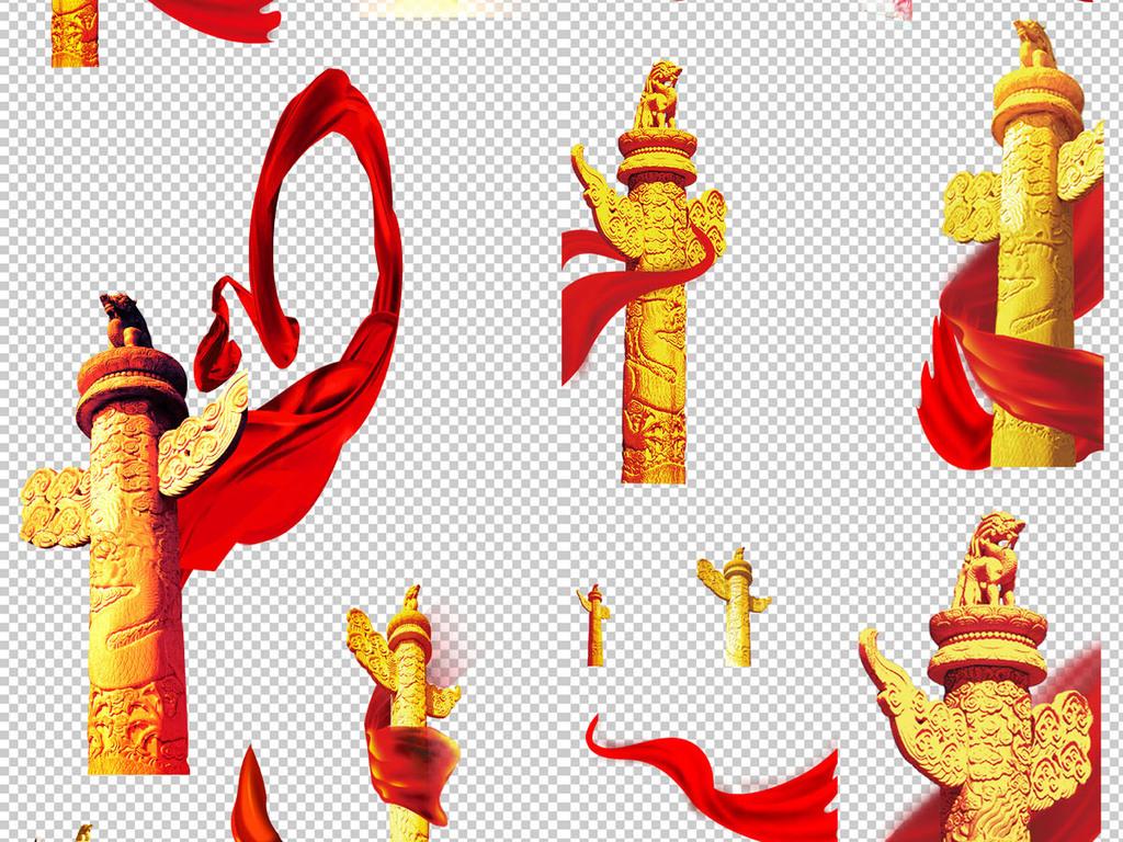 龙柱中华柱华表天安门党建PNG免抠素材图片 psd模板下载 199.03MB 党政背景大全 党政