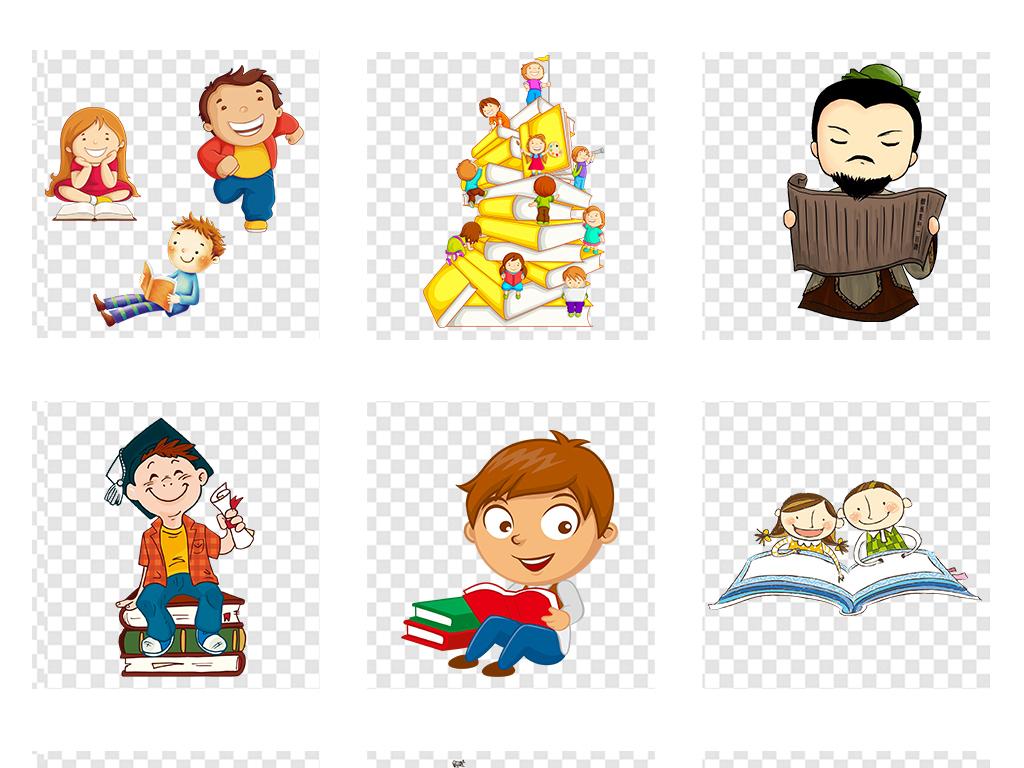 免抠元素 人物形象 儿童 > 国学卡通古代读书学习看书书本儿童小孩