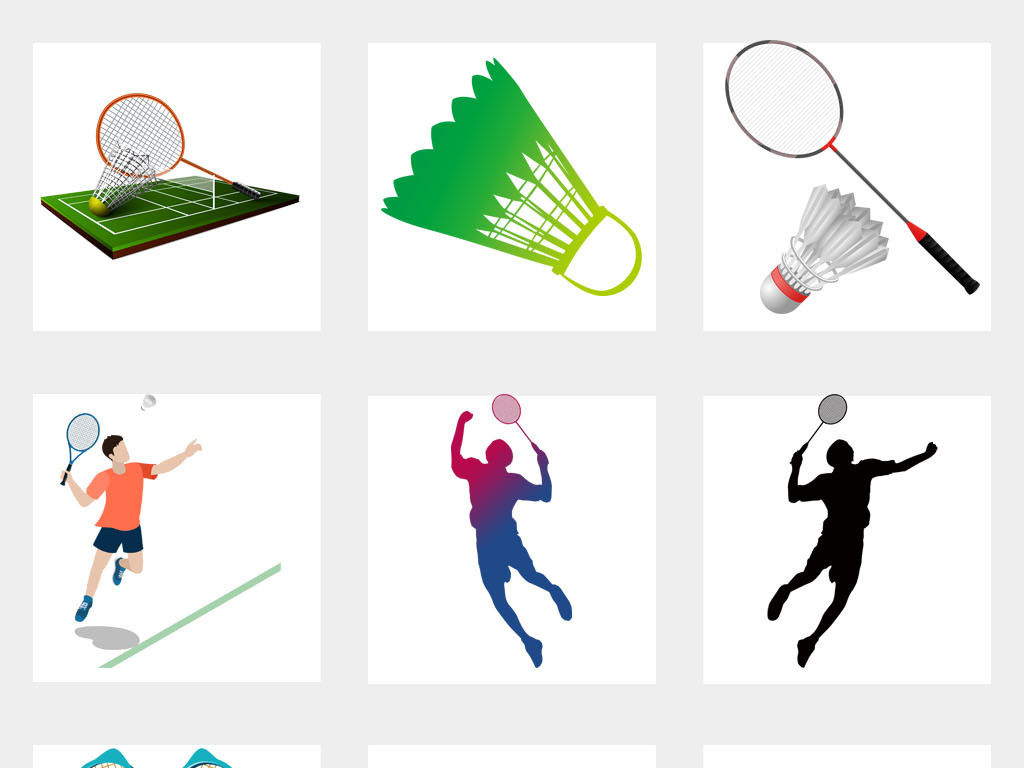 卡通羽毛球比赛运动海报设计png素材