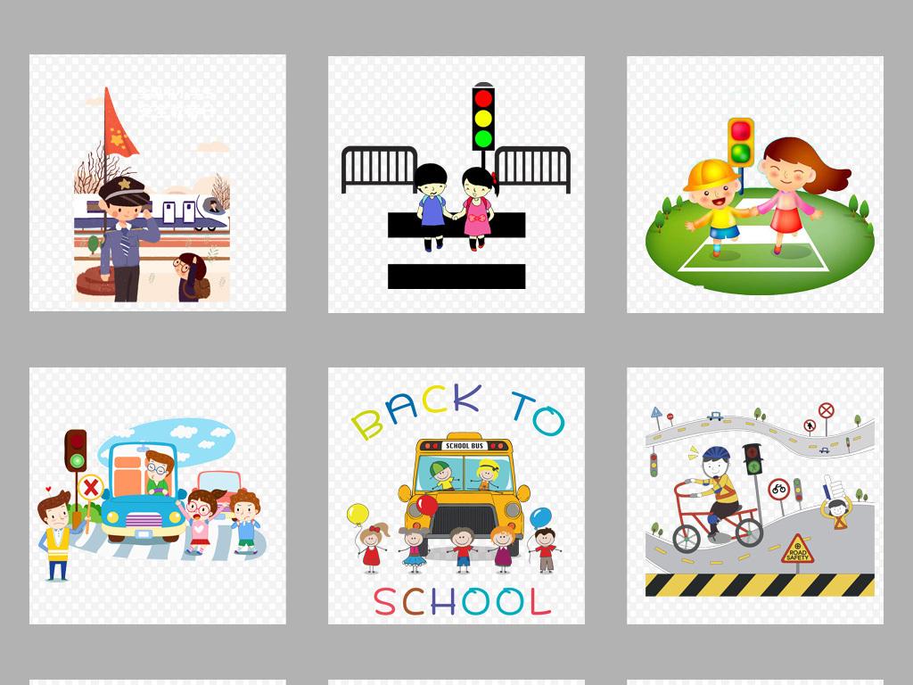 儿童交通安全校园学生安全教育png背景