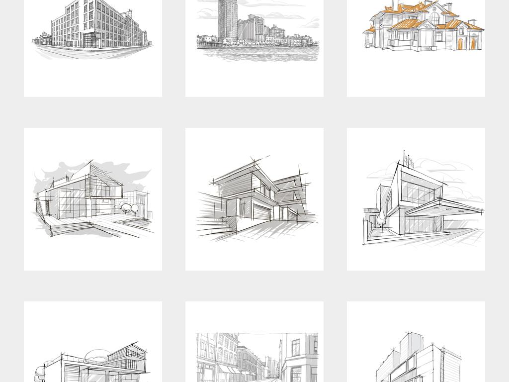 手绘城市建筑高楼房大厦别墅立体透视线稿装饰插画png