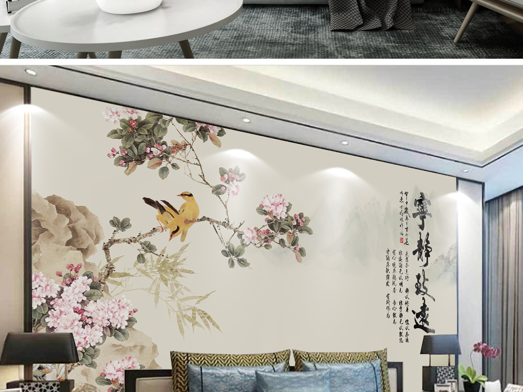 新中式山水手绘花鸟电视背景墙装饰画