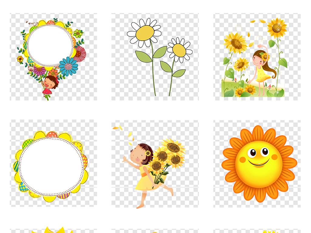 卡通手绘向日葵太阳花背景png免扣素材