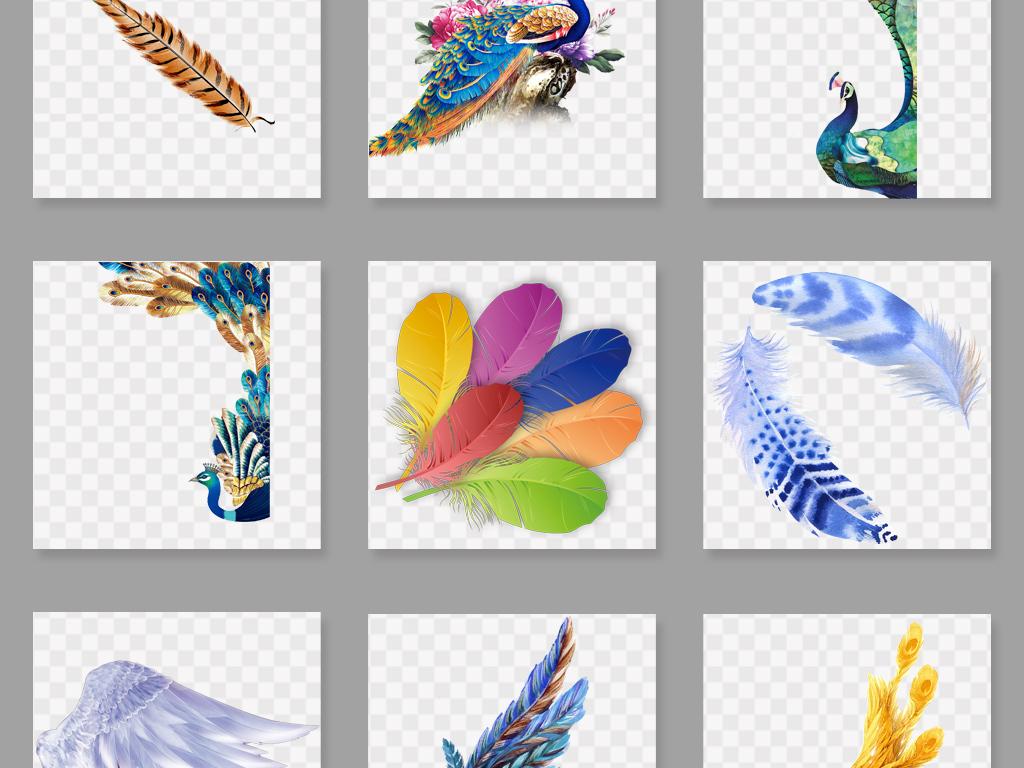 手绘水彩羽毛元素免扣素材