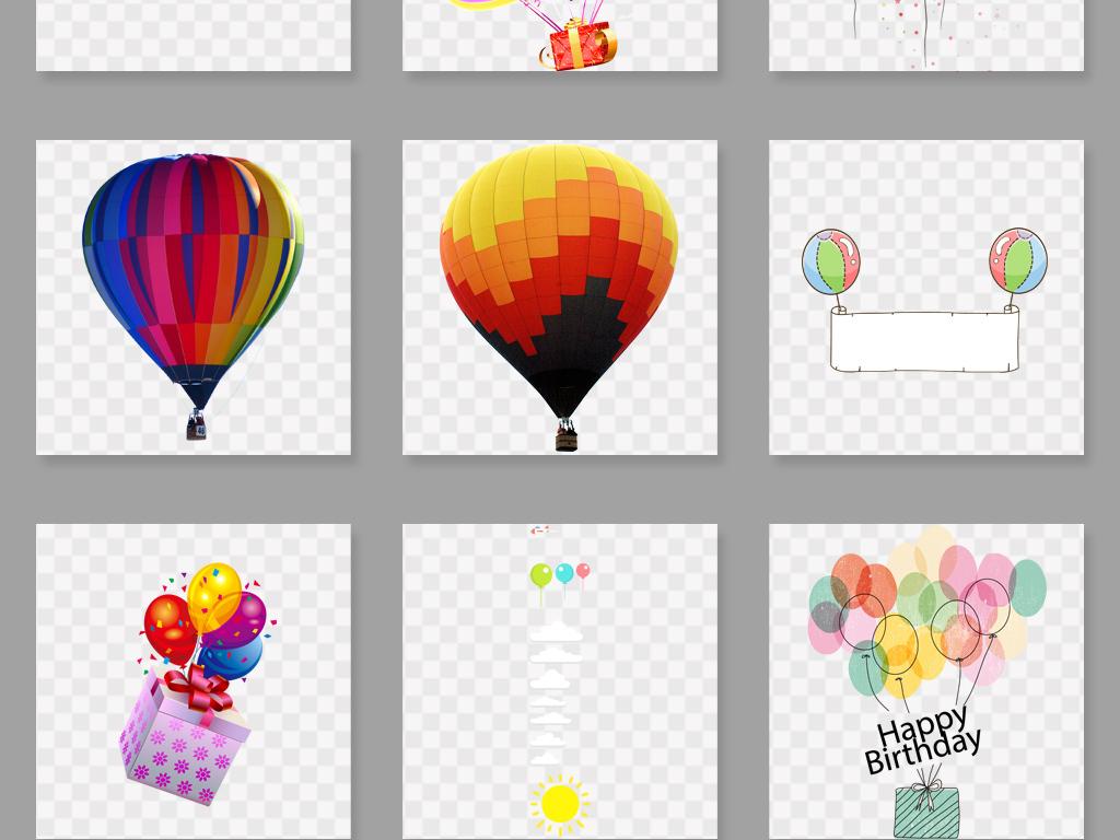 节日气球卡通热气球免扣png素材