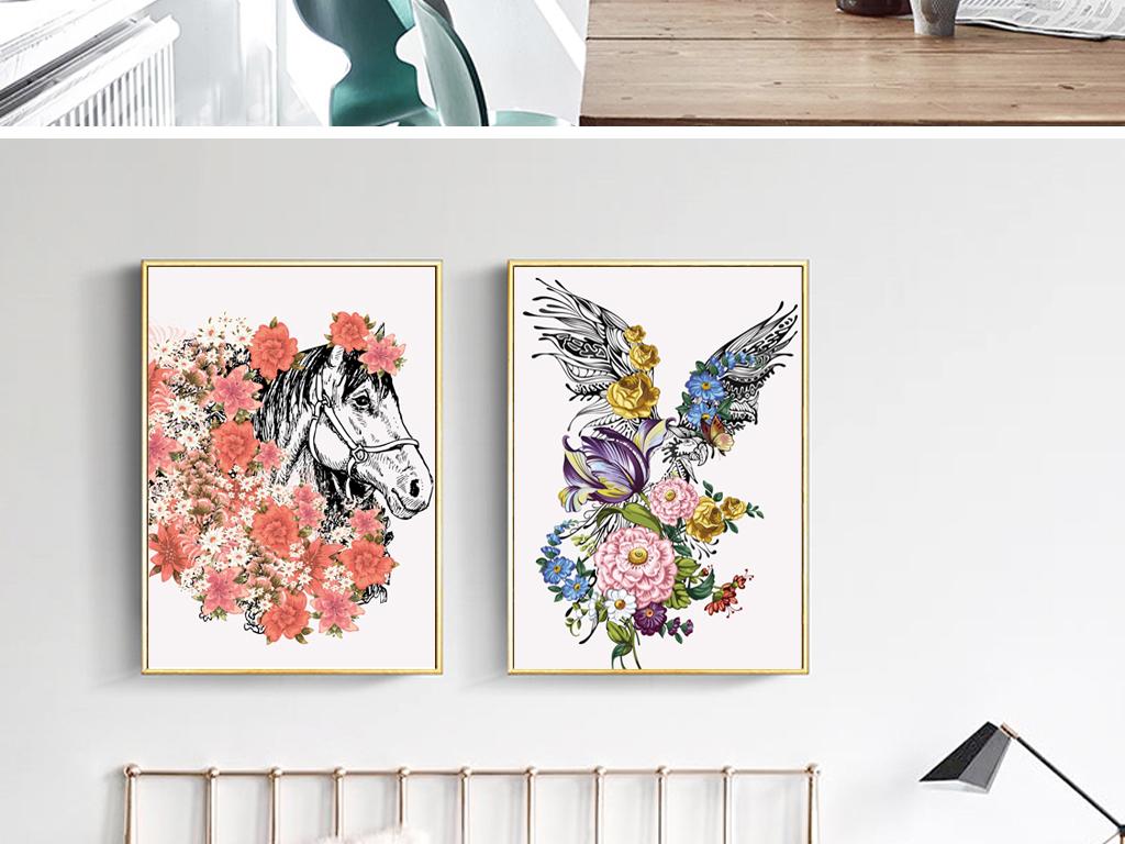 小清新可爱客厅卧室动物图案装饰画植物花卉