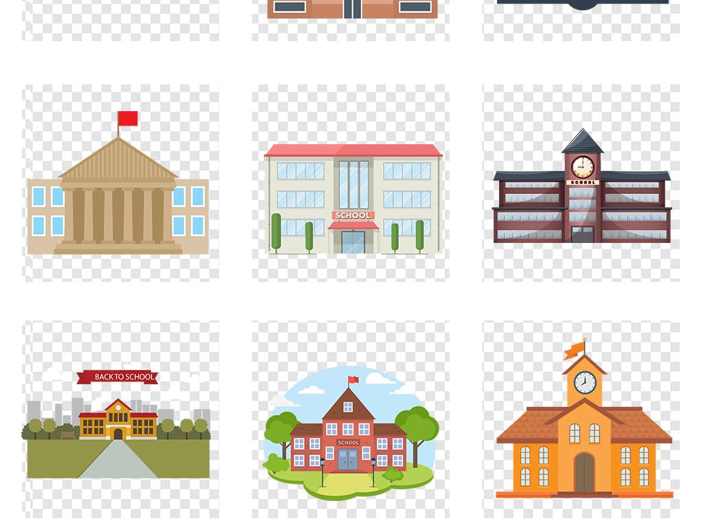 卡通手绘学校建筑学习教育png免扣素材