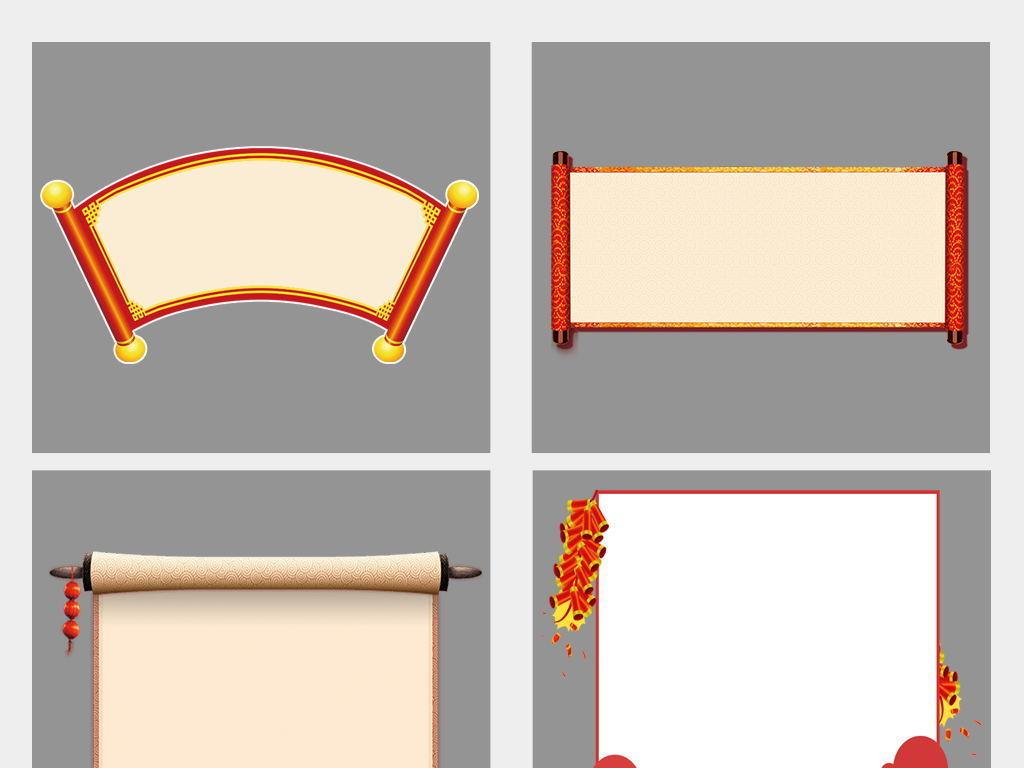 设计元素 花纹边框 卡通手绘边框 > 边框花边花纹手抄报边框psd分层