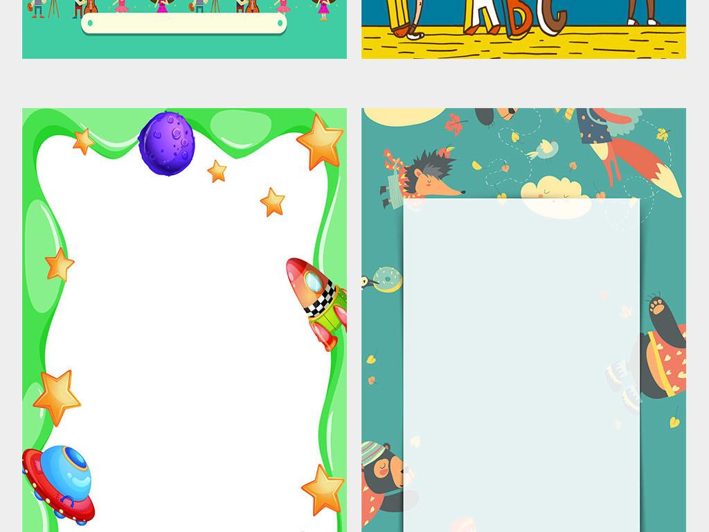 波浪蓝色清新折纸云彩童趣白云彩虹幼儿园
