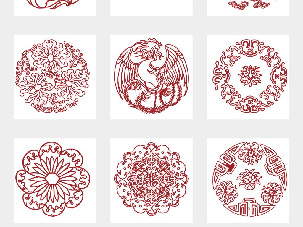 中国传统图案png免扣元素01