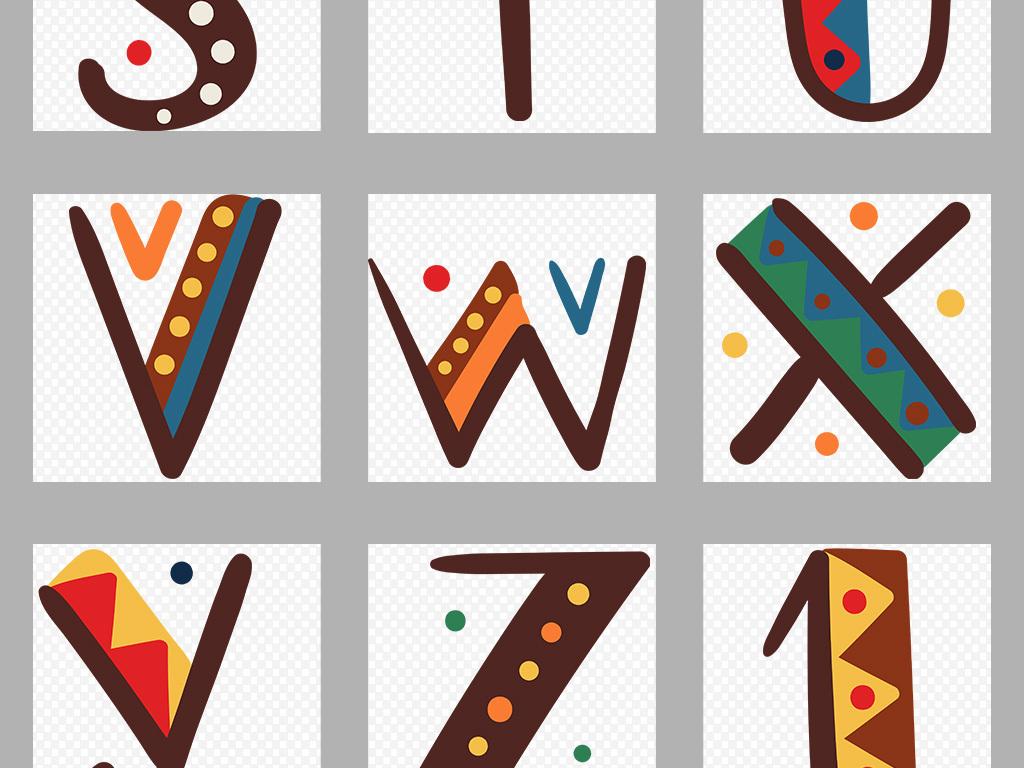 50款26个英文字母数字艺术字png素材图片 模板下载 7.90MB 其他大全图片