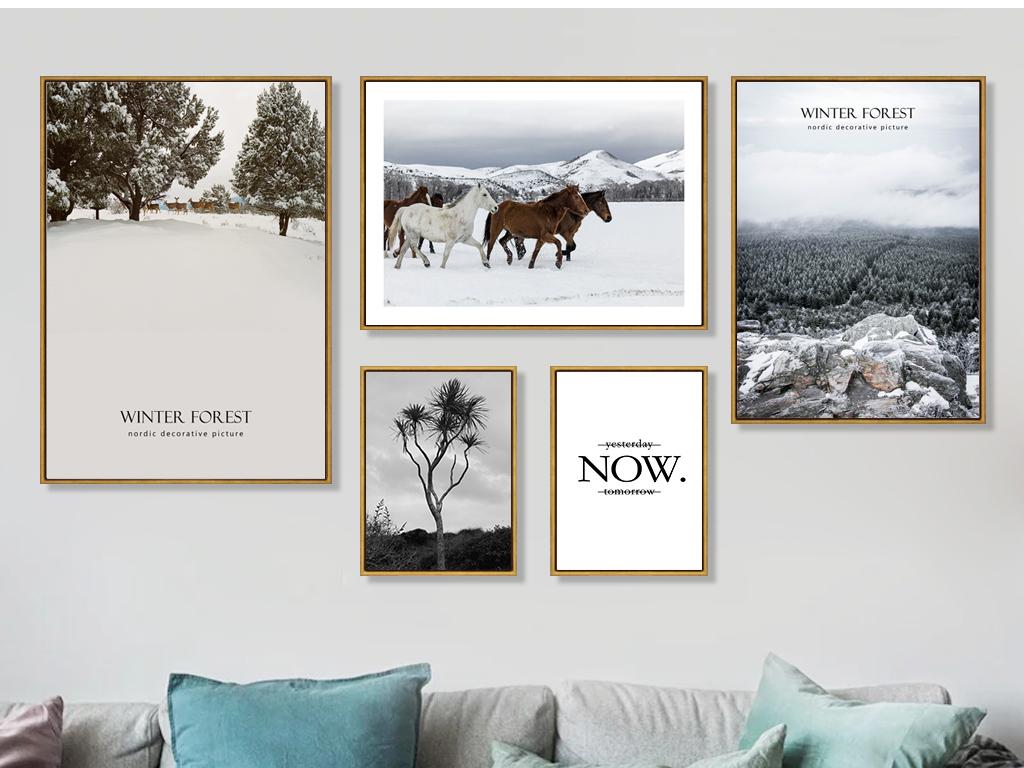 北欧风格装饰画北欧挂画大尺寸照片墙组合画图片设计图片