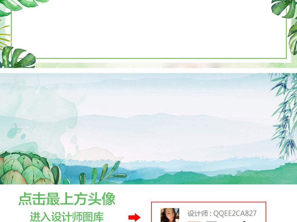 绿色春天手绘清新卡通促销海报背景