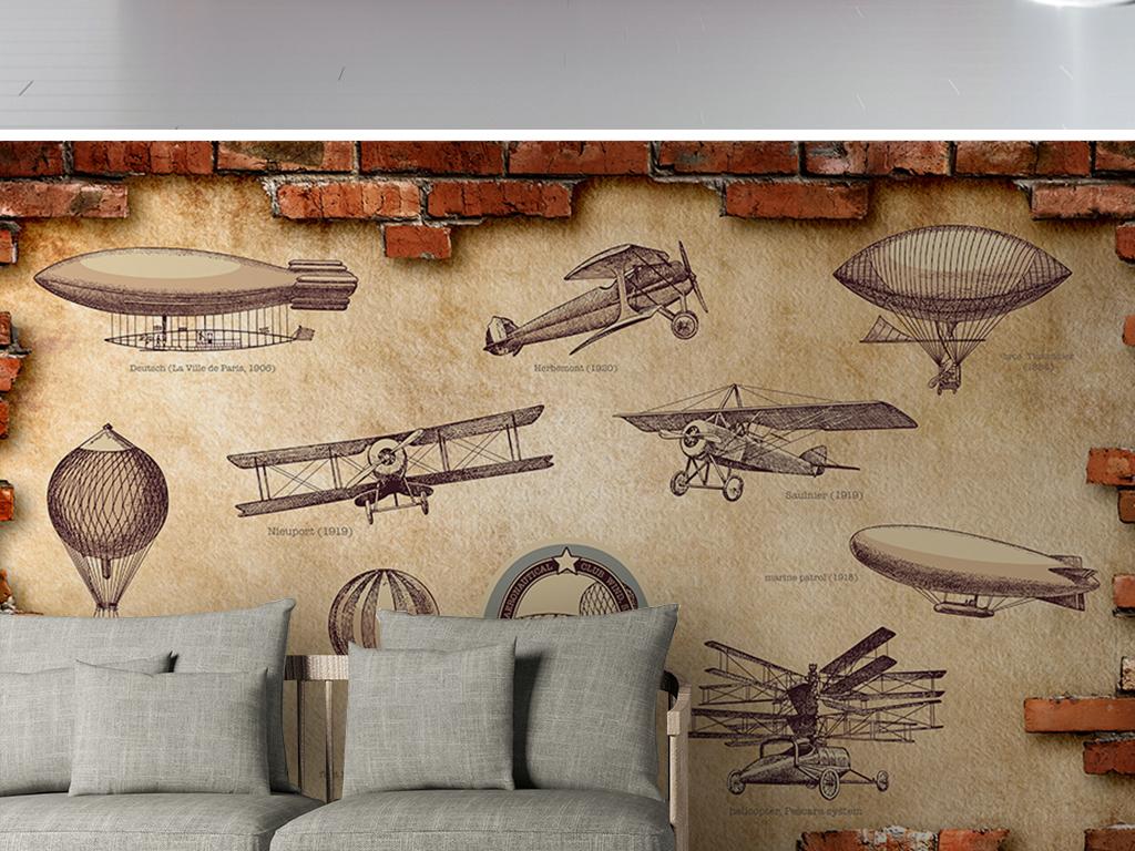 复古手绘飞行工具红砖背景墙