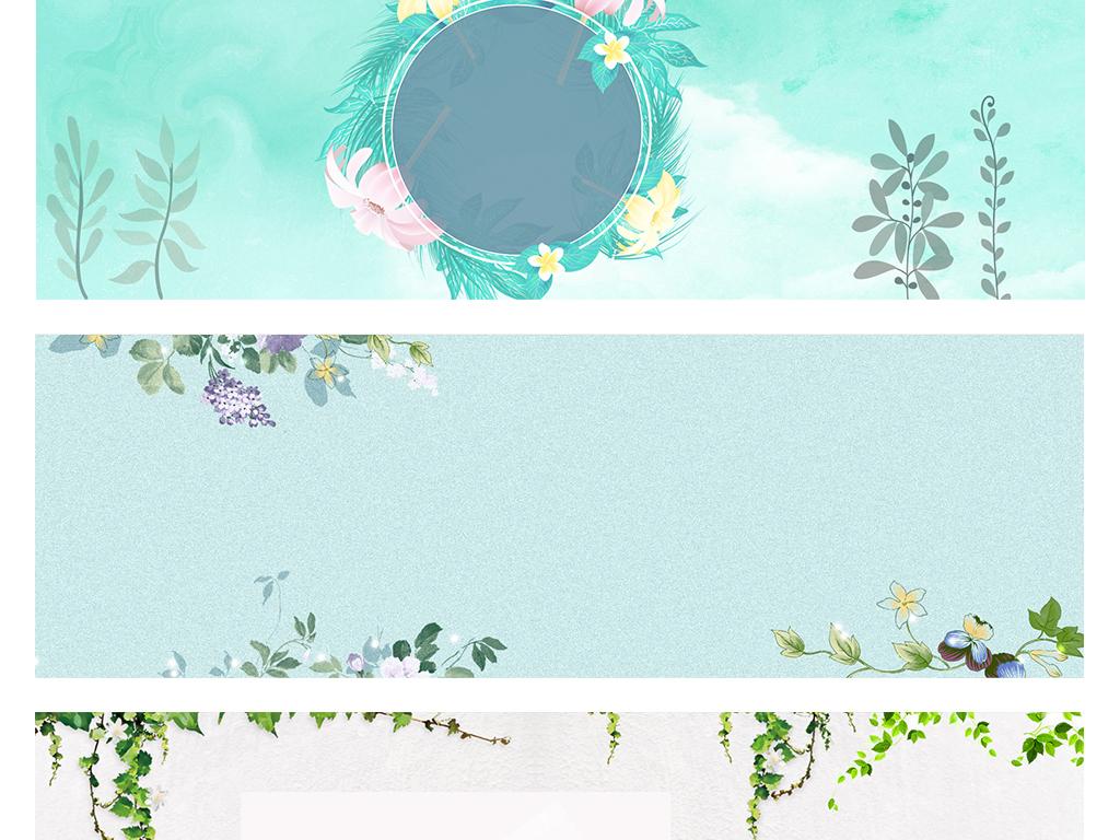 小清新春分手绘                                          水彩海报