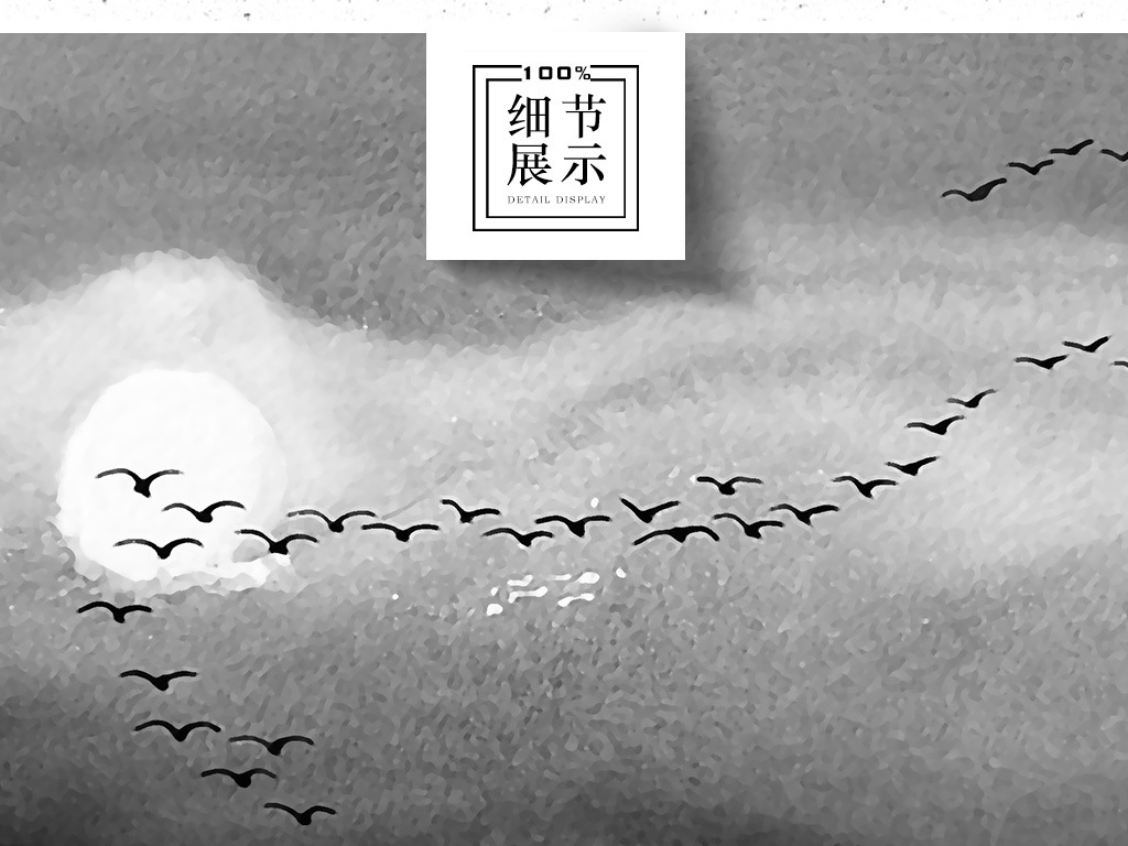 现代简约唯美湖光大雁风景系列装饰画